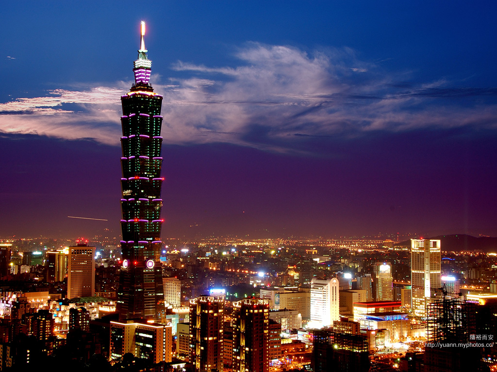 taipei 101 Taipei 101 (chinese: 台北101 / 臺北101) is 101-floor building in taipei, republic of china (taiwan) in 2004, it replaced the willis tower (which used to be called the sears tower) as the.